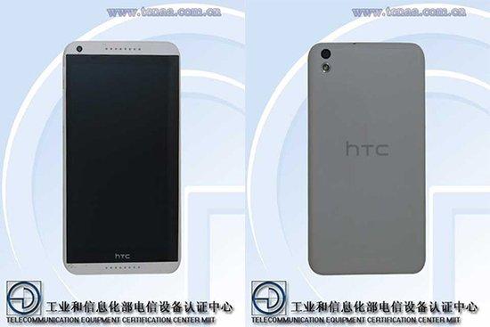 HTC Desire D816h通过工信部审批 不支持4G