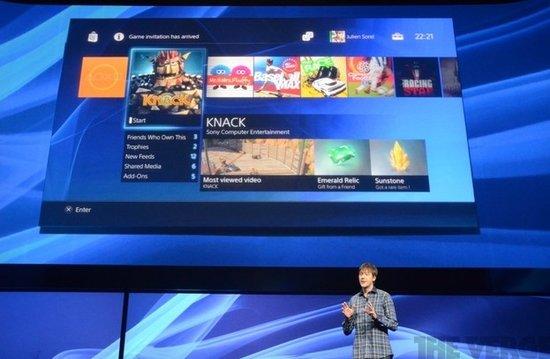 PS4全新用户界面