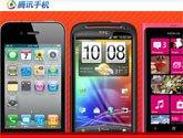 新春热门手机软件推荐