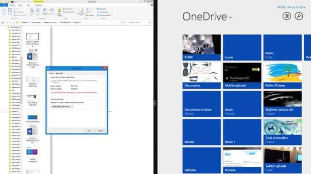 微软应该开源的15款产品 Skype、照片库在列