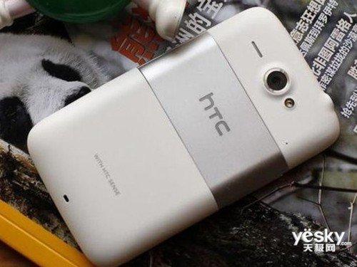 全键盘社交安卓 HTC A810e行货1299元