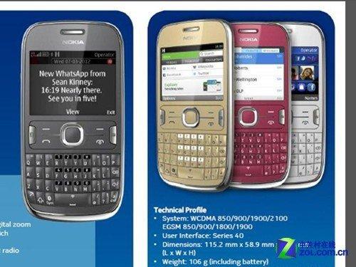 Download WhatsApp on Nokia S40, Java, Asha