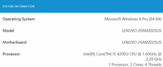 Thinkpad X240评测:续航不俗屏幕较差