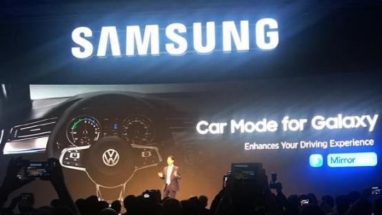 三星推出Connect Auto 让汽车与网络轻松相连