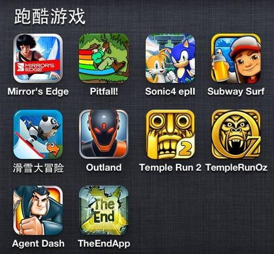 玩的就是飞檐走壁 10大iOS跑酷游戏推荐