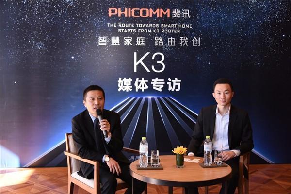 斐讯CEO顾国平:路由器在中国智慧家庭市场机会大