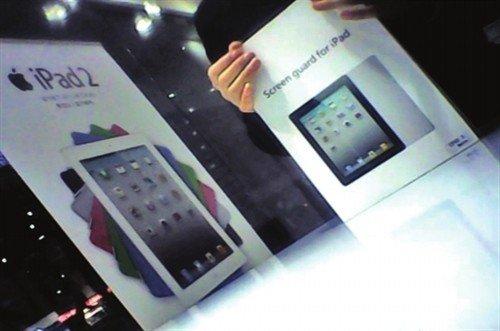 市售iPad原装贴膜均为假货 成本仅10元