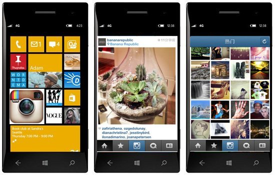 Instagram即将降临Windows Phone 微软注资?