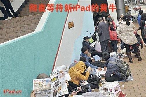 """""""黄牛价""""6800港币 香港新iPad售价超高"""