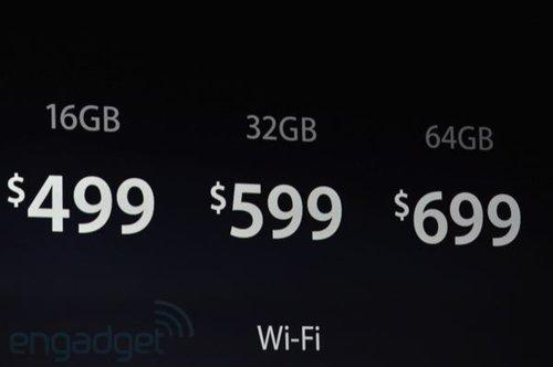 新iPad将16日发售 售价不变499美元起