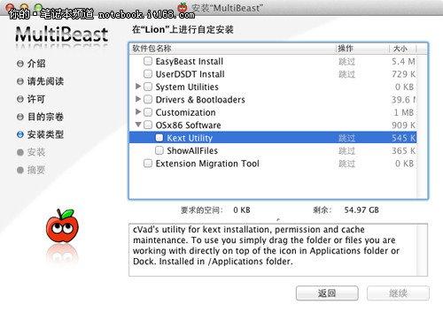 黑苹果驱动高手篇 MultiBeast用法进阶_数码_腾