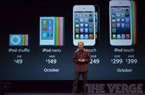 苹果发布会现场直击