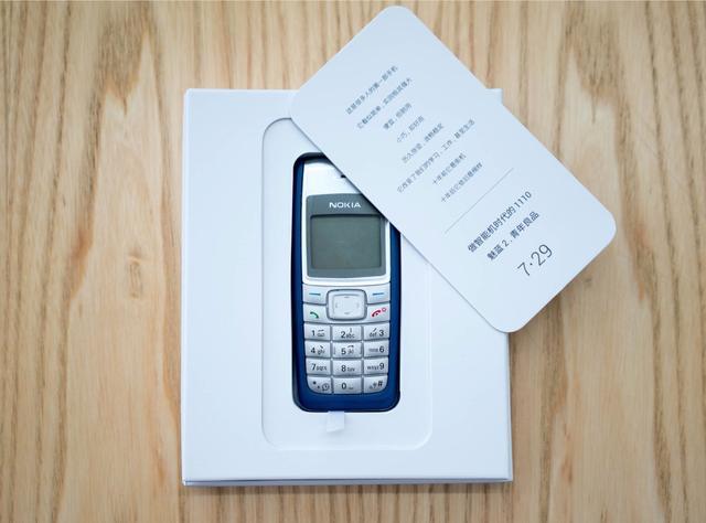 7月29日魅蓝2将发布 魅族邀请函送个诺基亚手机