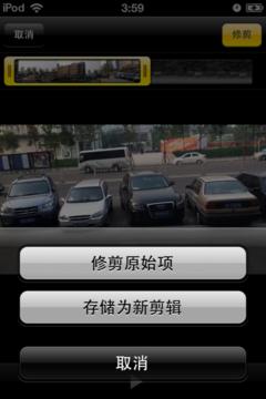 独家评测 iPod touch4摄像头深度解析