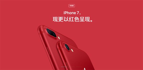 【壁上观】苹果红了!背后却藏着这些秘密