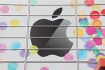 五彩斑斓的苹果