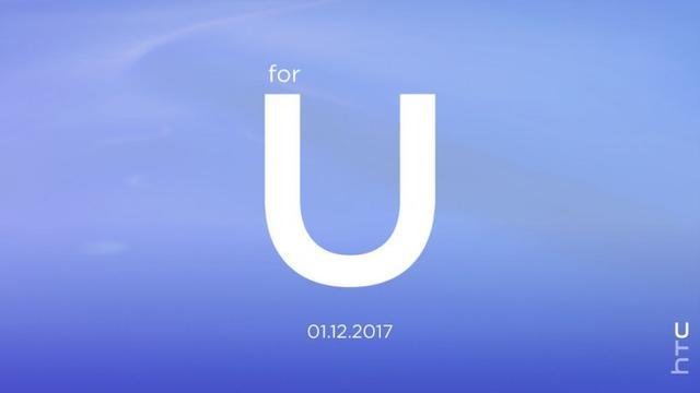 HTC新旗舰命名为U ultra 也学苹果取消耳机孔?
