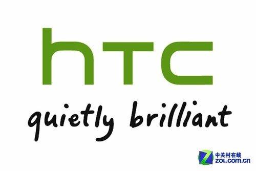 We Are One  MWC2012新品汇总之HTC篇