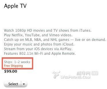 苹果官网Apple TV发货时间更改为1-2周