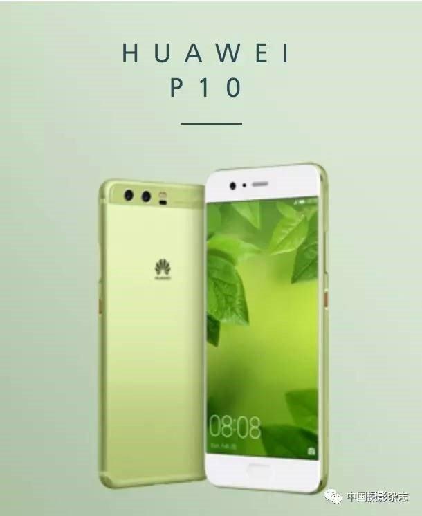 HUAWEI P10/P10 Plus获2017年度TIPA影像技术大奖