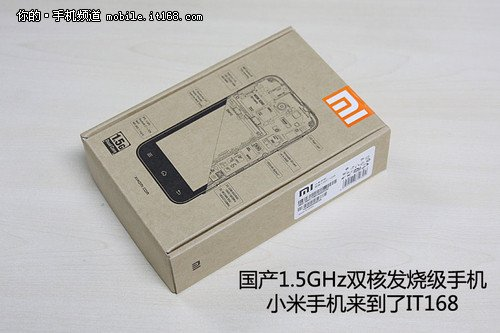 屏幕缩水CPU超频? 小米手机疑问汇总