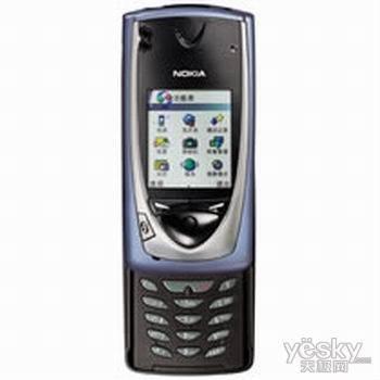 这款手机是诺基亚02年推出的一款定位顶级的手机.现在硬...
