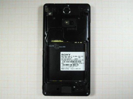 索尼新款智能手机xperia a曝光 5寸屏电池可拆 高清图片