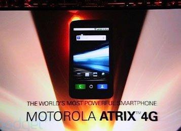 世界最强 MOTO双核旗舰Atrix 4G登场