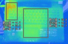 键盘中央属于高发热区,掌托温度相对较低
