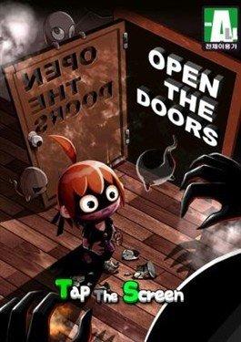 Q版小偷寻宝之旅 Android游戏快开门