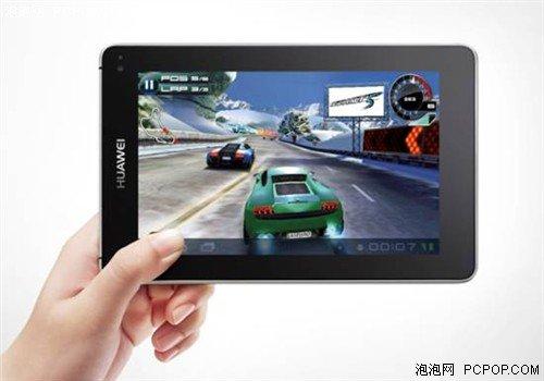 华为MediaPad WiFi开始预售 2788元起