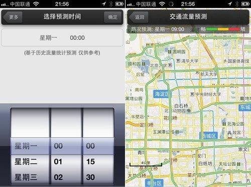 跟迷路说再见 三款手机地图软件横向评测