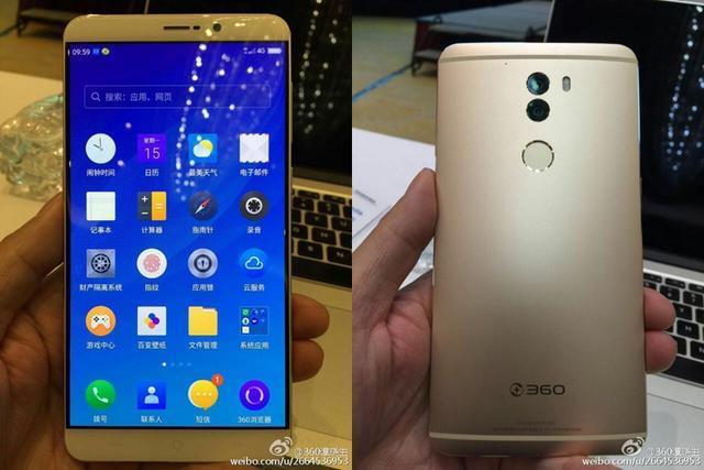 360手机Q5曝光:这回用上了银行级安全芯片