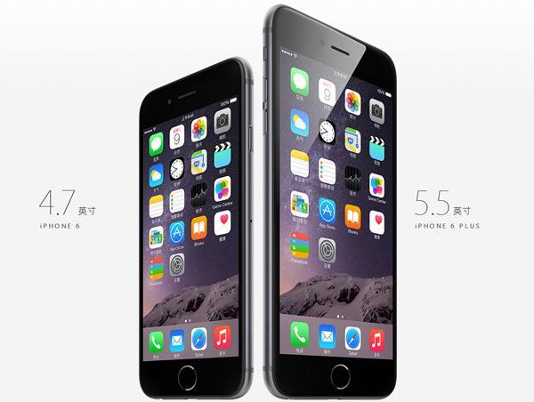 iPhone 6和6 Plus于10月17日周五在中国发售