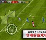 10款中文iOS游戏大作
