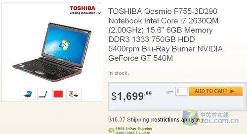 东芝Qosmio F755裸眼3D笔记本开售(图)