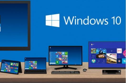 微软会出免费版Windows?这不太可能!