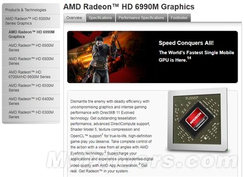 笔记本卡皇之争 AMD发布Radeon HD6990M