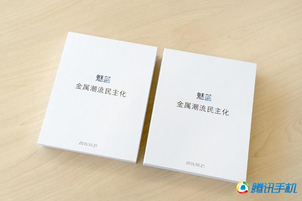 魅族又发邀请函:将推金属版魅蓝Note