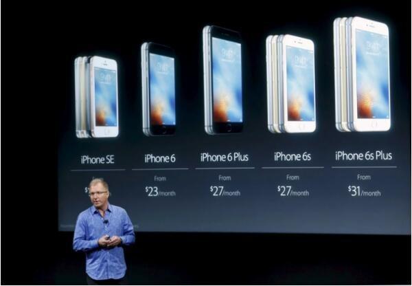 苹果升级最低存储至32GB为哪般?怕被吐槽
