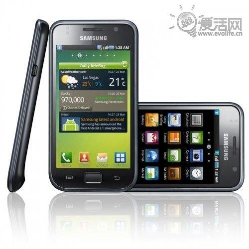 三星Android机皇Galaxy S II初体验