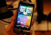 HTC Desire Z整体外形