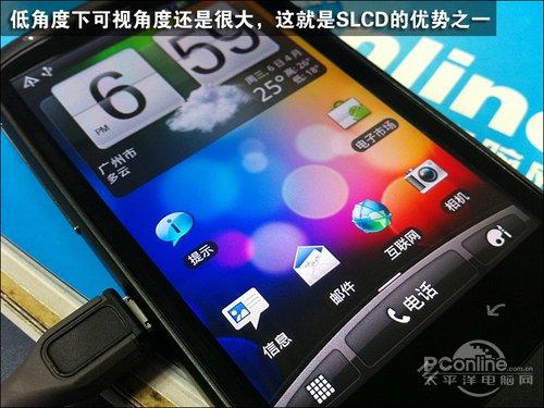 热门高配智能手机盘点 叫板诺基亚N9