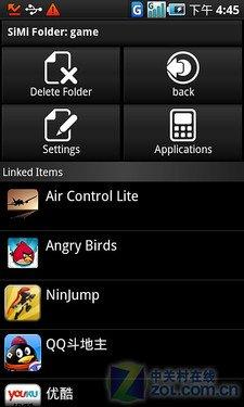 android软件仿苹果文件夹SiMi Folder