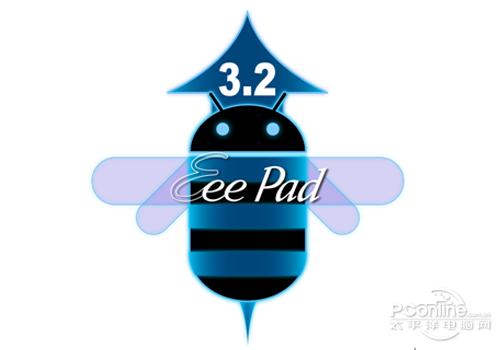 华硕EeePad平板全国首升Android 3.2