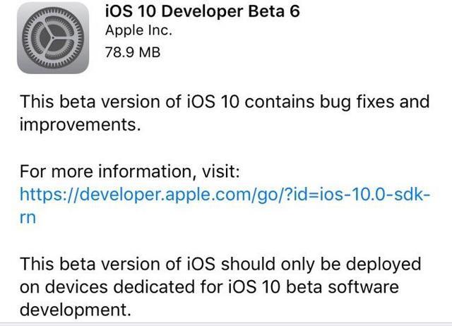 iOS 10 Beta 6发布:主要还是修Bug