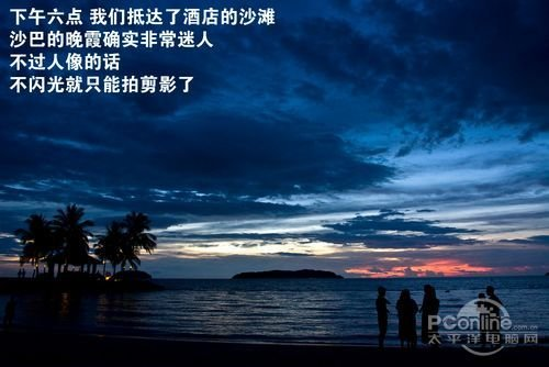 夏日缤纷绽放 气质美女必备炫彩DC推荐