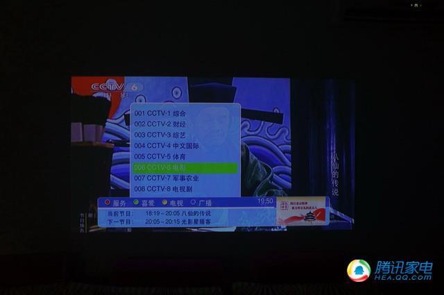 2999元无屏电视评测:效果震撼 使用限制多