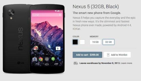 谷歌Nexus 5发布 搭载4.4系统2130元起售