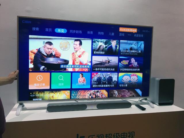 乐视发布三款电视新品:之前的高端货的普及版来了